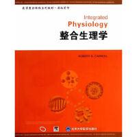 [二手旧书9成新]整合生理学(医学整合课程系列教材)(原版影印)(E) (美)卡罗尔 9787565908538 北京