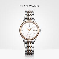 天王表正品时尚女表防水自动机械表 钢带女士手表休闲腕表LS5845