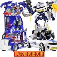 【领券立减】变形玩具金刚5大黄蜂汽车恐龙机器人甲壳虫模型正版儿童男孩6