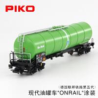 "PIKO火车模型现代油罐车""OnRail""涂装 德国联邦铁路第五代品质定制新品"