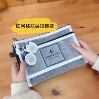 A4 A5飞机细网格透明文件袋拉链 收纳袋学生网格笔袋
