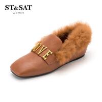 【领券减150】星期六(ST&SAT)秋季羊皮革/兔毛皮革绒毛平底时尚单鞋SS83111251 棕色 35