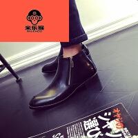 米乐猴 休闲鞋靴子男马丁靴男靴英伦鞋休闲高帮男鞋潮