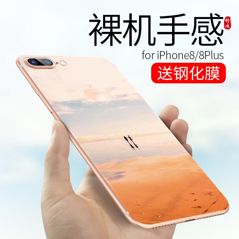 苹果7手机壳男8plus女款p个性创意硅胶七全包八新款7plus潮iphone