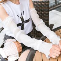 蕾丝防晒袖套女夏季手套薄款防紫外线冰袖开车长款手袖护臂手臂套 均码