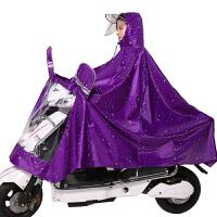 雨衣电动车摩托车雨衣男女双帽檐雨披单人头盔双面罩雨衣