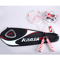 健身比赛训练娱乐铝碳一体羽毛球拍 运动器材必备