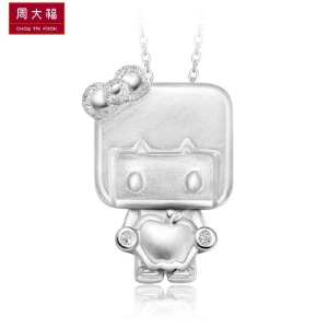 周大福 两款可选 珠宝张小盒系列情侣925银吊坠AB38346>>定价