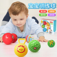 费雪新生儿训练手抓球套装皮球按摩球摇铃球婴幼儿玩具3-6-12个月