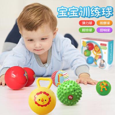 费雪新生儿训练手抓球套装皮球按摩球摇铃球婴幼儿玩具3-6-12个月益智玩具限时钜惠