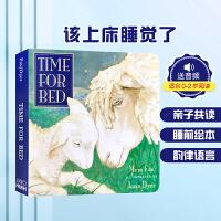 英文原版 Time for Bed 该睡了 吴敏兰书单名家作品 幼儿启蒙早教纸板图画故事书 温馨睡前读物 各种小动物温情对话童书 母子情怀 0-3-6岁