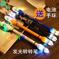 【年货节 回馈价再享8折】乌龟先森 发光转转笔 七彩炫色闪光转转笔V18电子电池夜光亮灯笔