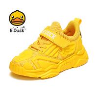 【4折价:119.6】B.Duck小黄鸭童鞋儿童运动鞋2020春秋休闲鞋 B1183972