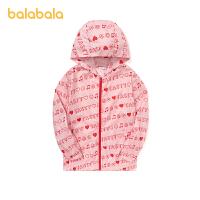 【券后预估价:68.8】巴拉巴拉童装女童外套儿童连帽外衣时尚印花潮夏装中大童
