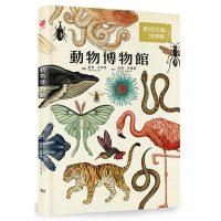 �游锊┪镳^ �P蒂.史考特 生物的完整族�V 动物百科书籍 原版进口 看图识动物 动物图鉴 儿童教科书