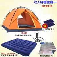 帐篷户外3人-4人2人双人全自动家庭野营野外二室一厅加厚防雨套装