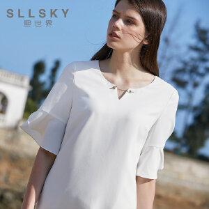 熙世界裙子女2018新款夏季白色连衣裙冷淡风极简气质女装112SL129