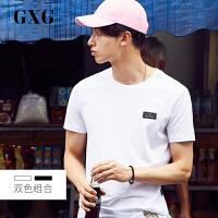 GXGT恤男装 夏季男士时尚都市修身黑白双色休闲短袖圆领T恤潮男