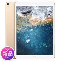 Apple苹果 iPad Pro 512G 10.5英寸平板电脑(WLAN版/A10X芯片/Retina显示屏/Mul
