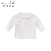 davebella戴维贝拉女童2018秋季新款T恤 宝宝长袖上衣DB9267
