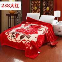 拉舍尔毛毯双层加厚冬季盖毯双人结婚庆大红绒毯子春秋*回礼 200x230 10斤送皮包