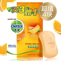 滴露抑菌香皂 自然清新115g*4块 多种香型可选 健康抑菌除菌 有效抑菌99.9% 呵护全家健康