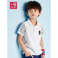 一贝皇城男童短袖T恤polo衫纯棉小中大儿童夏装2018新款翻领衬衣