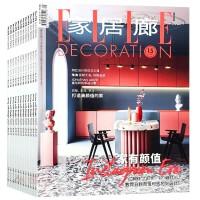 家居廊杂志 订阅2021年 D13 家装室内设计杂志