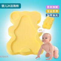 婴儿洗澡盆卡通海绵垫宝宝游泳馆专用海绵垫