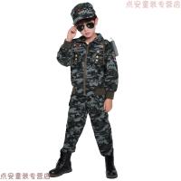 儿童小警官衣服男男孩男童警察圣诞节小孩幼儿园套装迷彩服装 军绿色