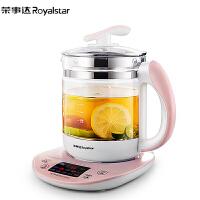 荣事达养生壶全自动加厚玻璃多功能电热烧水壶花茶壶黑茶煮茶器煲YSH1563C