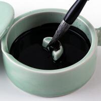 陶瓷墨池笔洗文房四宝青釉陶瓷毛笔书法用品盛墨汁