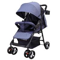 星月辰 婴儿推车可可坐可躺可折叠bb车轻便婴儿推车批发分销婴儿车