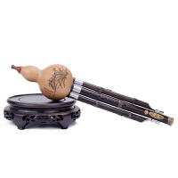 小学生儿童初学演奏型云南紫竹乐器葫芦丝c调降b调