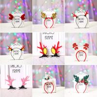 圣诞节装饰品儿童礼物圣诞帽装扮森系网红鹿角发夹发箍头饰小礼品