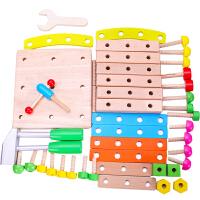 儿童螺母组合拆装玩具积木早教智力可拆卸鲁班椅男女童手工diy