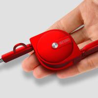 苹果数据线i手机充电线器6s二合一拖7P伸缩车载安卓加长