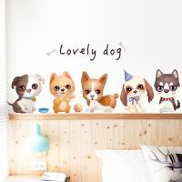 创意小狗墙贴客厅卧室房间床头温馨自粘墙纸贴画宿舍墙面装饰贴纸