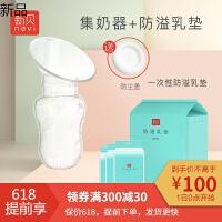 集乳器硅胶手动吸奶器集奶器挤奶器漏奶接奶母乳收集8755 +118片防溢乳垫