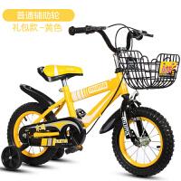 创意新款儿童自行车3岁宝宝脚踏单车2-4-6岁男孩女孩小孩6-7-8-9-10岁童车