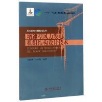 增速型风力发电机组结构设计技术(风力发电工程技术丛书)