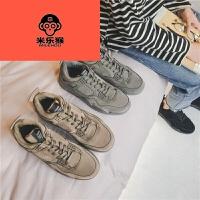米乐猴 潮牌秋冬男鞋子男士运动鞋韩版潮流板鞋猪八革休闲鞋