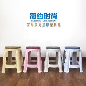 门扉 凳子 加厚防滑塑料凳子时尚创意家用熟胶餐桌椅成人餐厅凳(8个装)