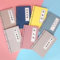 创意复古笔记本A5车线宫廷秘籍记事本多功能便携软面抄学生日记本