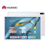 华为平板MatePad 5G 10.4英寸麒麟820游戏影音娱乐办公学习 专属教育 2K全面屏平板电脑