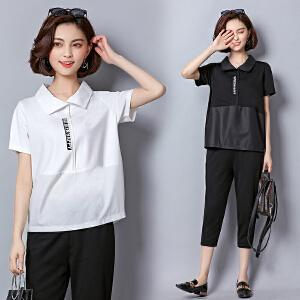 【仅限今日,满100减50】夏装新款大码女装短袖套装宽松显瘦洋气两件套女GT534-8195