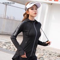 【女神特惠价】Kombucha运动健身外套女士修身立体时尚套指连帽抽绳反光夜跑运动外套JCWT530