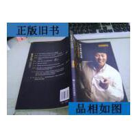 【二手旧书9成新】星光大道;2010年央视星光大道总冠军刘大成星?