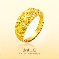周大福 多福足金黄金戒指男女款(工费:68计价)F152309