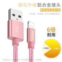 支持礼品卡 ROCK 苹果 金属编织 lighting 数据线 iphone6 加长 5s 手机 iphone7 pl